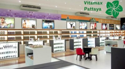 Аптека Витамакс