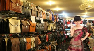 Магазин кожи и сувениров